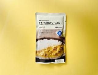 1食分の糖質はたった4g! ダイエッターにうれしい無印良品の『チキンの豆乳クリームカレー』