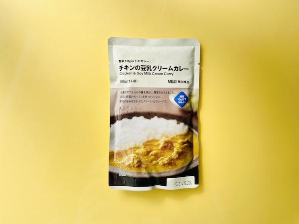 チキンの豆乳クリームカレー