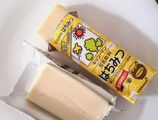 「わ~い♡できた♪」一度は作ってみたかった! 豆乳プリンは、どんな味? #Omezaトーク