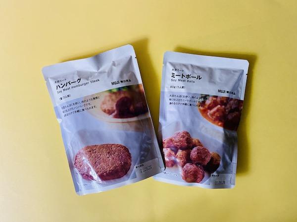大豆なのにお肉みたい! ダイエット中にもうれしい、無印良品の「大豆ハンバーグ&ミートボール」