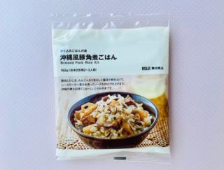 シークワーサー果汁のソースが隠し味! 手軽にできる沖縄料理! 無印良品の『沖縄風豚角煮ごはん』