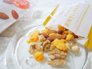 朝ナッツはいいこと尽くし! 朝食におすすめ「成城石井」で買えるロカボナッツ