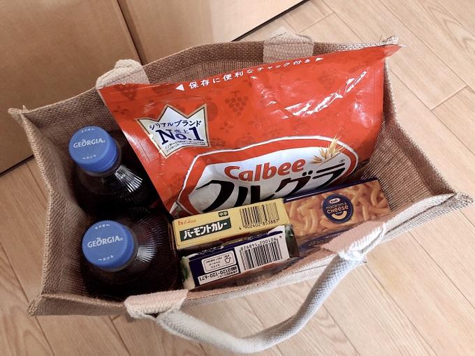 ジュートマイバッグに入っている食材