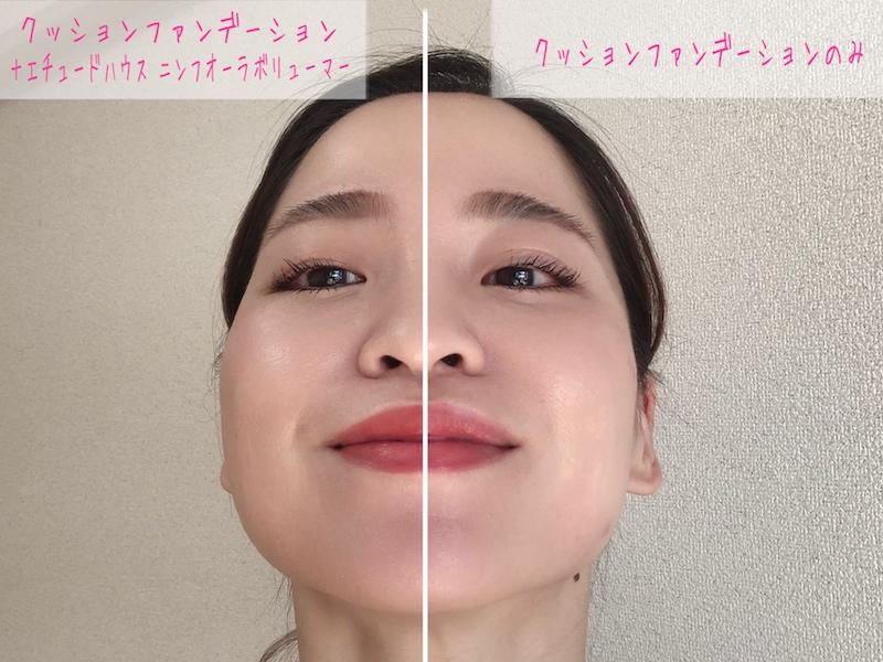 左右対称の比較画像