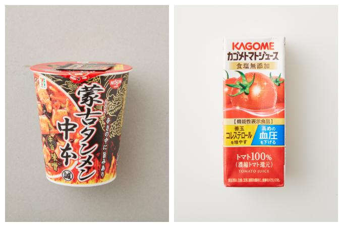 蒙古担々麺とトマトジュースの画像