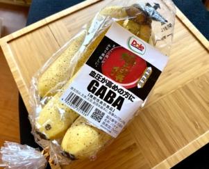 ドールのGABA含有バナナ