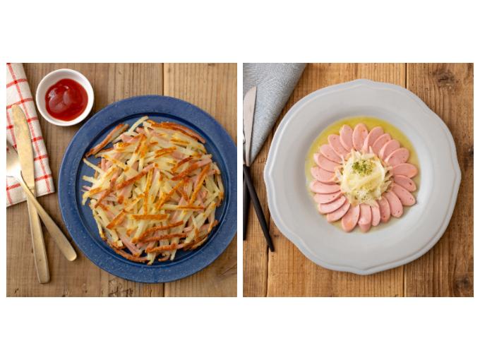 魚肉ソーセージを使った高たんぱくレシピ2品
