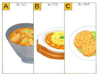 【心理テスト】残ったカレーでリメイク料理を作ります。あなたが作りたいのは?