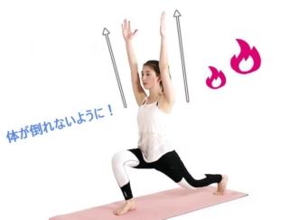 【動画】「どっしり下半身」を解消する! 脚やせトレーニング3選
