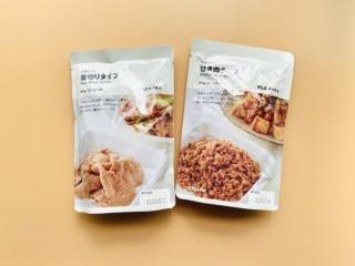 無印良品の大豆ミート「薄切りタイプ」(左)と「ひき肉タイプ」(右)