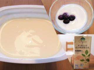 ヨーグルト、豆乳画像