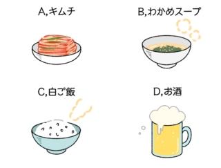【ダイエットチョイス!】今日は焼肉屋さんで外食♡ お肉と組み合わせるとNGなメニューは?~EICO式ダイエットのコツ(53)~