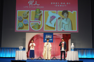 胃人ライフスタイルについて語り合う、片桐仁さん(中央)高橋真麻さん(左)、高橋英樹さん(右)