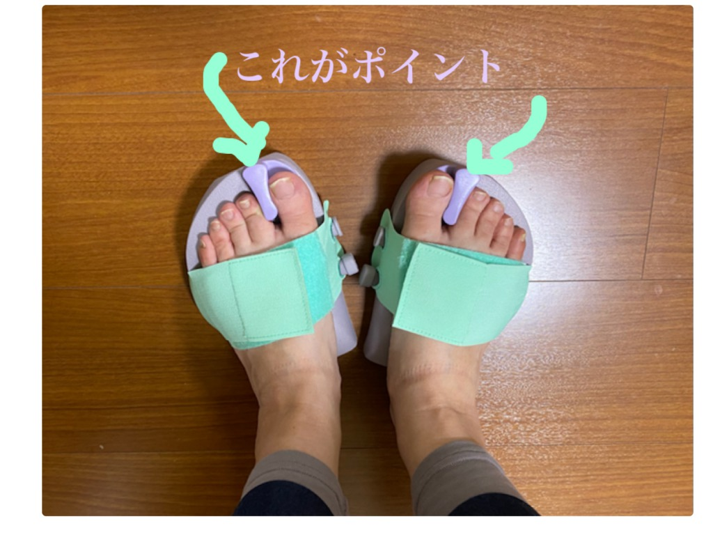 アフターの足