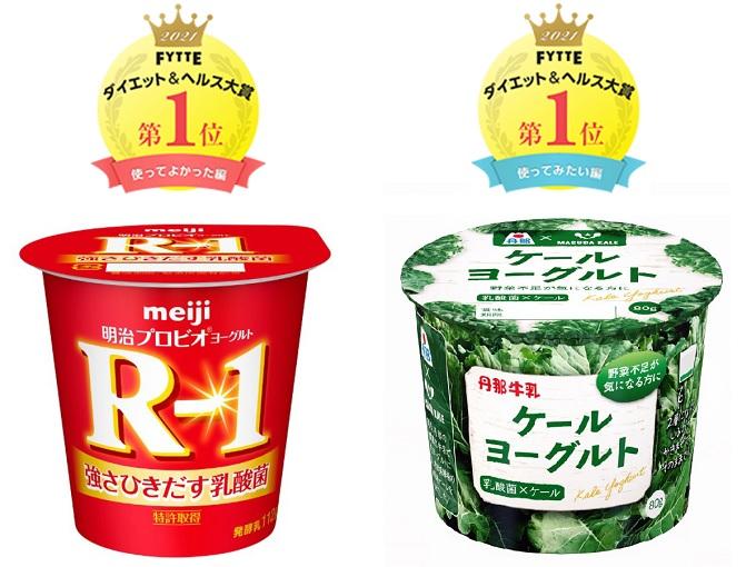 腸活・食べるヨーグルト(小カップ)部門「使ってよかった」「使ってみたい」1位画像