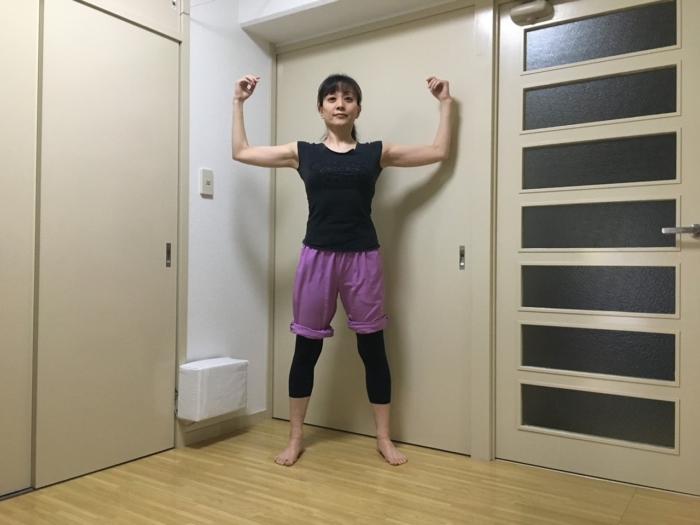 バレエダンサーのようなしなやかな筋肉をつける♡ メリハリボディエクササイズ<上半身編>