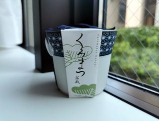 ひとり暮らしの狭い部屋でも盆栽が楽しめる! ミニ盆栽セットで心にいやしを♪ #Omezaトーク