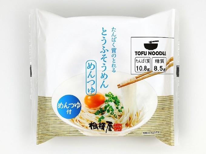 とうふ麺シリーズ(相模屋食料)画像