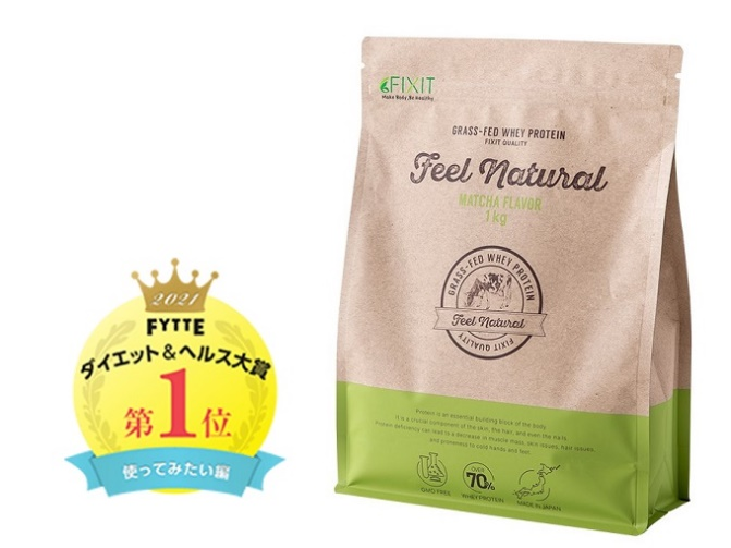 FIXIT FEEL NATURAL グラスフェッドホエイプロテイン(ココア・抹茶)商品画像