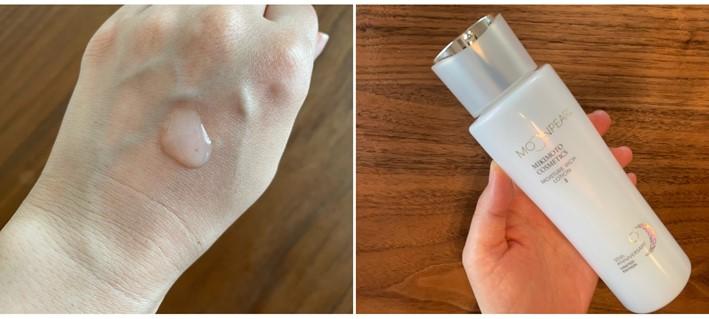 手の甲と化粧水ボトル(ふたが銀)画像