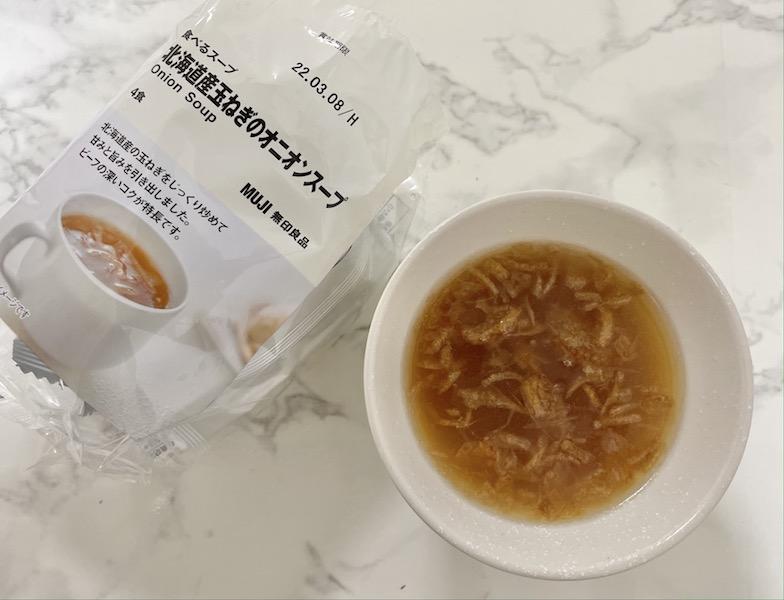 北海道産玉ねぎのオニオンスープカップに作る