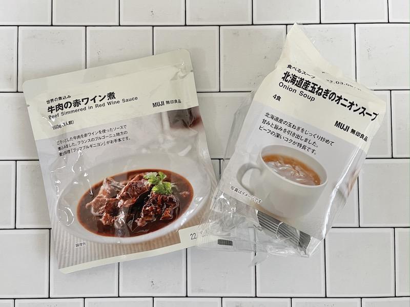 北海道産玉ねぎのオニオンスープカップと牛肉の赤ワイン煮
