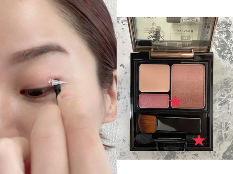 濃いめのカラーを細いチップにとり、目尻から少し内側に向かってチップを動かし色をのせる