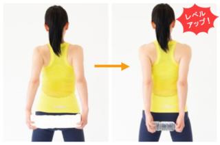 持つアイテムの幅や重さを変えて、二の腕を刺激している状態