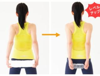 【動画あり】たぷたぷの振袖肉を撃退! 二の腕やせに効く、1分おしり筋伸ばし「肩甲骨寄せアップダウン」
