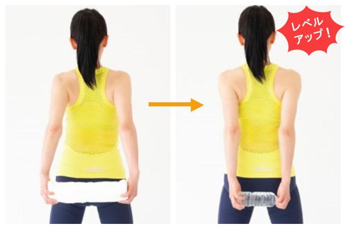 持つアイテムを変え場合の二の腕の状態