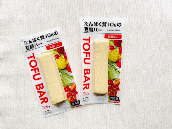 たんぱく質10gの豆腐バー