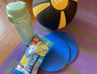 夏の運動時の水分補給が快適になる!おすすめスポドリとステンレスマグ #Omezaトーク