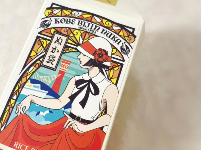 レトロモダンなおしゃれさ♡ 肌を洗って磨く「ぬか袋」で角質ケア #Omezaトーク