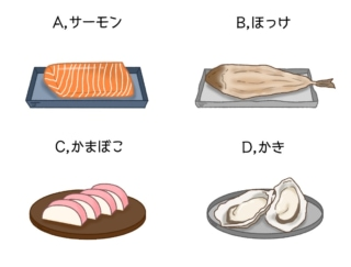 【ダイエットチョイス!】ダイエット中にぴったりの魚介食材は?~EICO式ダイエットのコツ(72)~