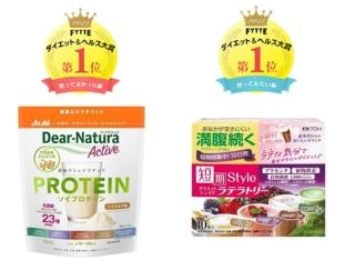 ダイエットをサポートしてくれる強い味方! 注目の置き換えダイエット食品4選