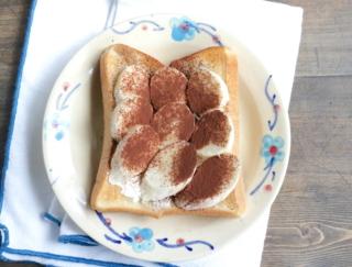 おやつで腸活! ダイエット中の朝ごはんにもおすすめ「ティラミス風バナナトースト」