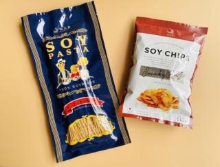 低糖質で高たんぱく! 宮城県発祥の大豆・ミヤギシロメ100%の「仙大豆ソイパスタ&ソイチップス」