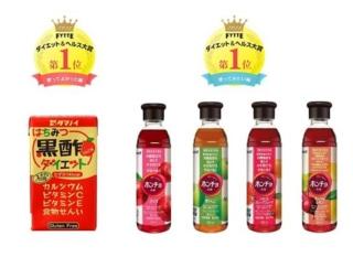健康&美容をサポート! 毎日飲みたい「発酵系・乳酸菌入りドリンク」4選