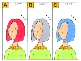 いろいろな髪色の女性のイラスト
