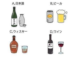 【ダイエットチョイス!】太らないお酒を選ぶなら?~EICO式ダイエットのコツ(67)~