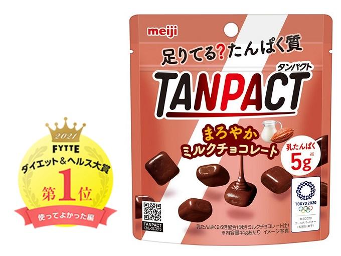 明治TANPACTミルクチョコレート(明治)商品画像