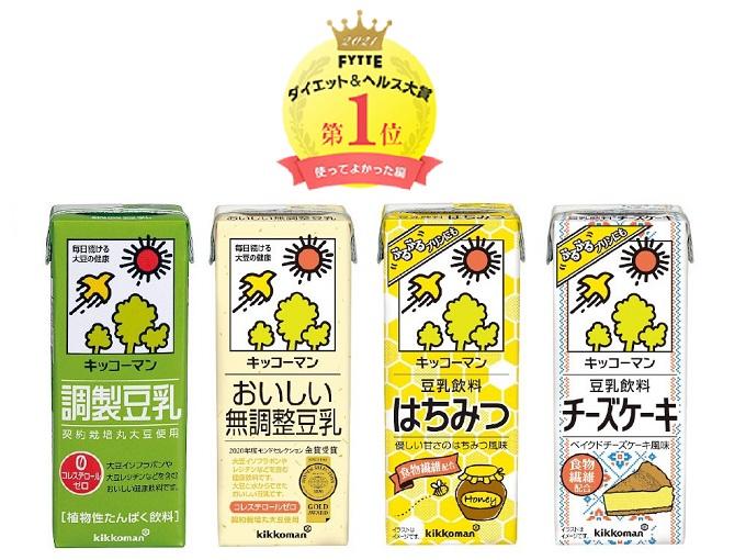 キッコーマン豆乳シリーズ商品画像