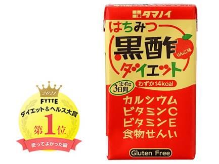 はちみつ黒酢ダイエット商品画像