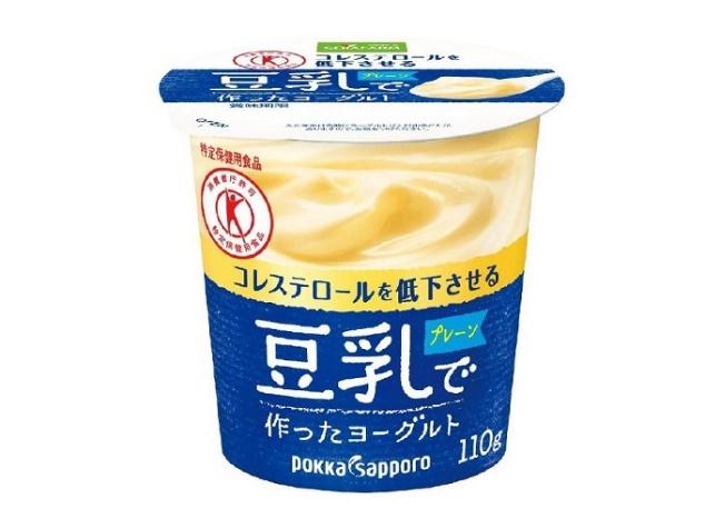 ソヤファーム豆乳で作ったヨーグルト画像