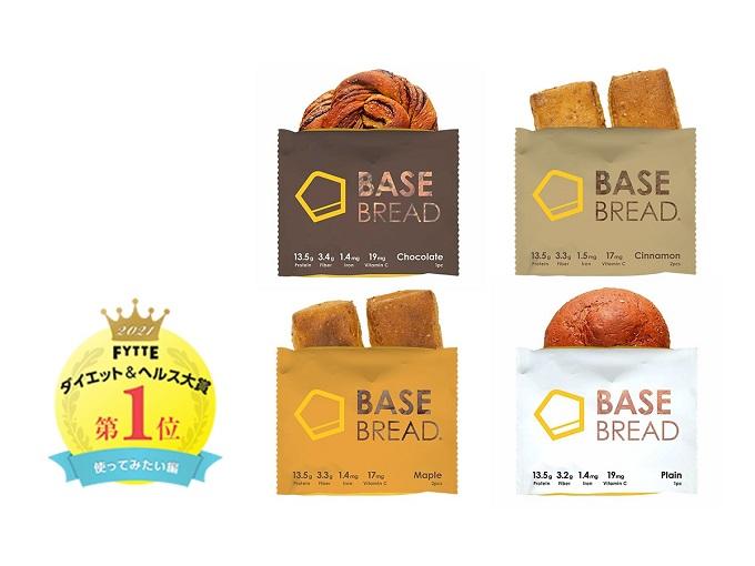 BASE BREAD®シリーズ商品画像