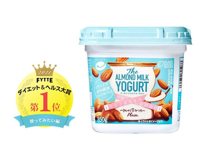 アーモンドミルクヨーグルト商品画像