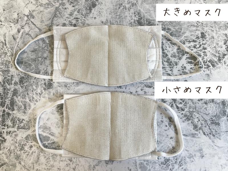 潤いシルクの抗菌インナーマスクの内側