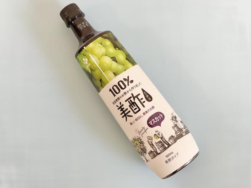 ビューティービネガー 美酢