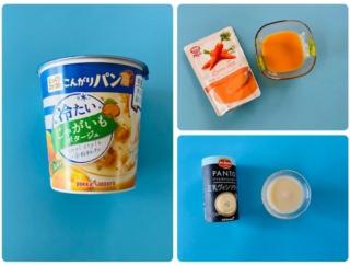 """体に栄養が染みる""""冷やし""""の新定番! じゃがいもやにんじん…夏に飲みたい「冷製スープ」3選"""