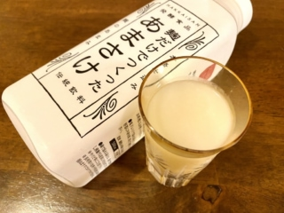 1杯の甘酒